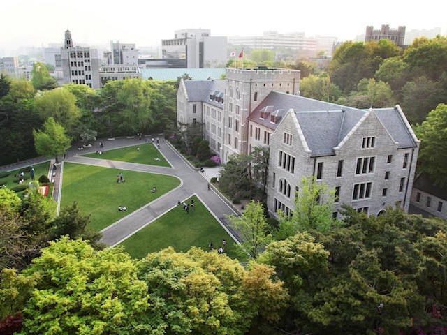 An overhead view of a quad and buildings on Korea University's campus